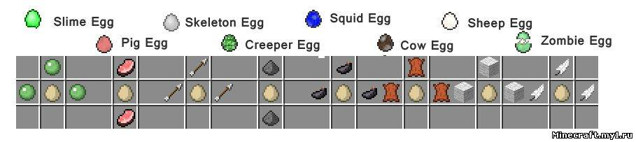 [1.7.3] MoreEggs by Ryole