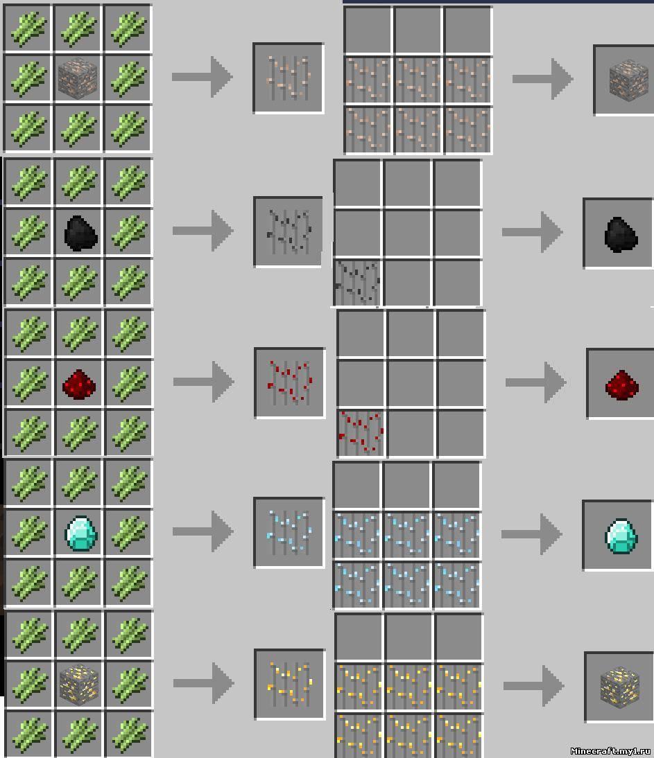 Как из материи сделать дуб