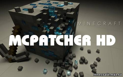 [1.4.5] MCPatcher HD fix