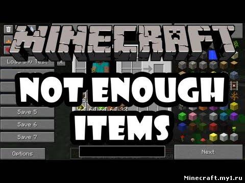 [1.4.5] Not Enough Items
