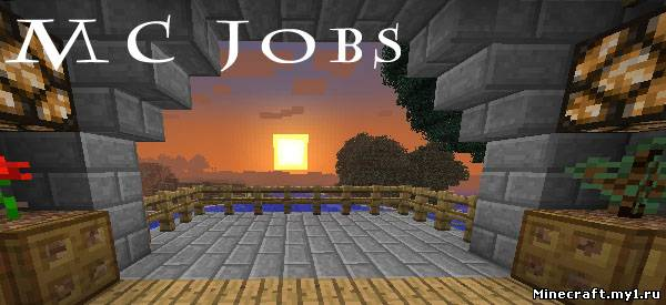 [1.2.5] Mcjobs