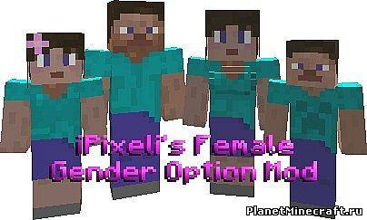 [SP/MP][ML/Bukkit][1.5.2] iPixeli's Female Gender Option Mod