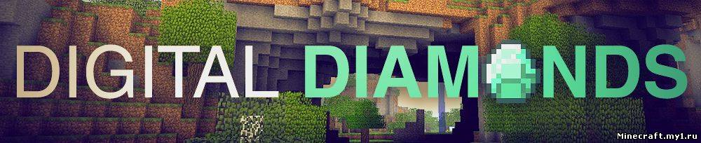 Digital Diamond: Учебник Minecraft
